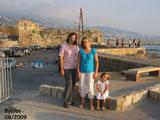 Byblos (Jbeil)