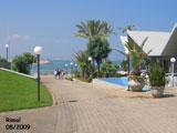 Rimal près de Nahr El Kalb
