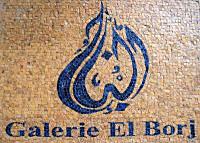 Galerie Elborj - La Marsa