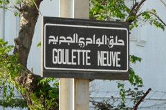 TGM Goulette