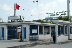 TGM Tunis