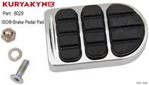 KURYAKYN Brake_Pedal Pad Part 8029